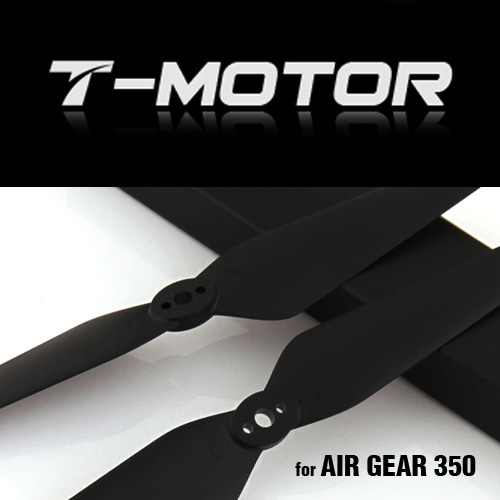 [T-MOTOR] T9545-B (Props for AIR GEAR 350)