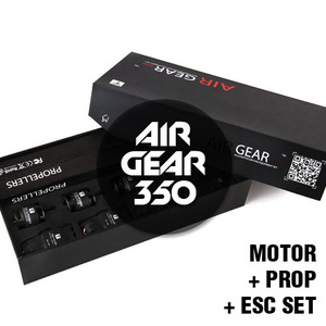 AIR GEAR 350 (Set of Motor, ESC, Prop)